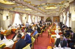 Isfahan Seminar